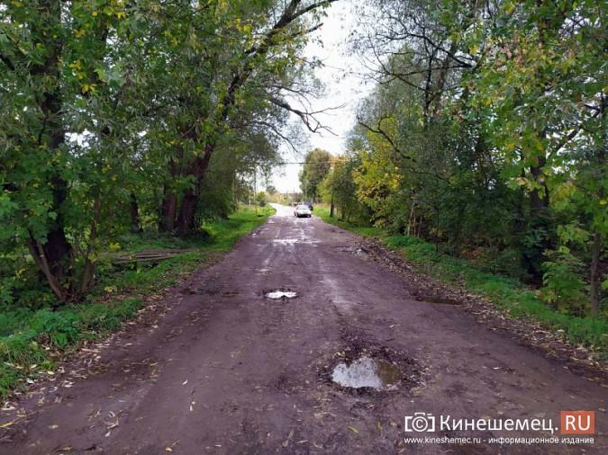 Благоустройство Кинешмы XXI века: жители улицы Третьяковской живут в грязи и в темноте фото 2