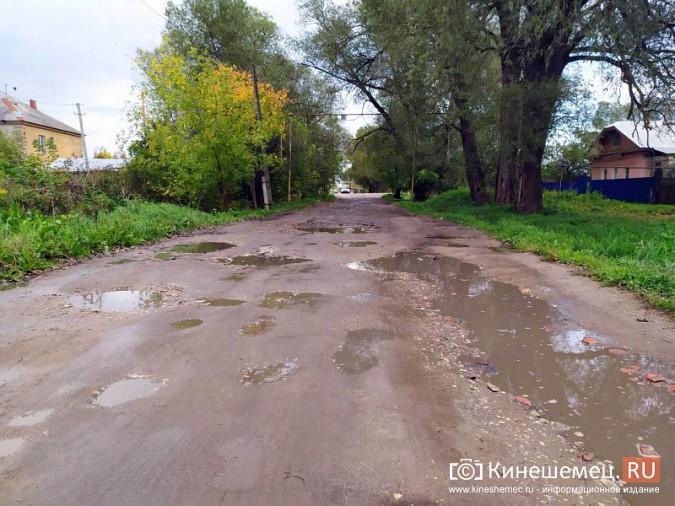Благоустройство Кинешмы XXI века: жители улицы Третьяковской живут в грязи и в темноте фото 5