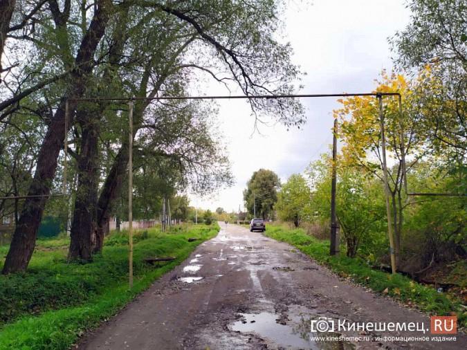 Благоустройство Кинешмы XXI века: жители улицы Третьяковской живут в грязи и в темноте фото 13
