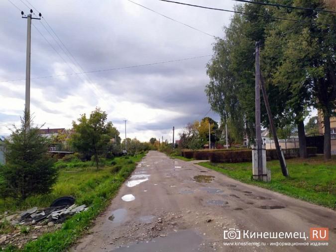 Благоустройство Кинешмы XXI века: жители улицы Третьяковской живут в грязи и в темноте фото 7