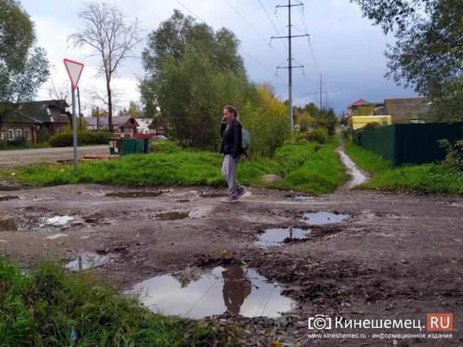 Благоустройство Кинешмы XXI века: жители улицы Третьяковской живут в грязи и в темноте фото 4