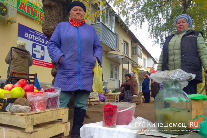 В Кинешме разгоняют микрорынок, где бабушки зарабатывали крохи к пенсии фото 4