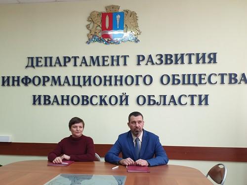 Кранбанк подписал соглашение с МФЦ фото 2