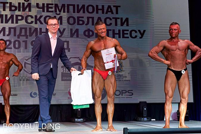 Лесник из Кинешмы стал призером соревнований по бодибилдингу в Суздале фото 7