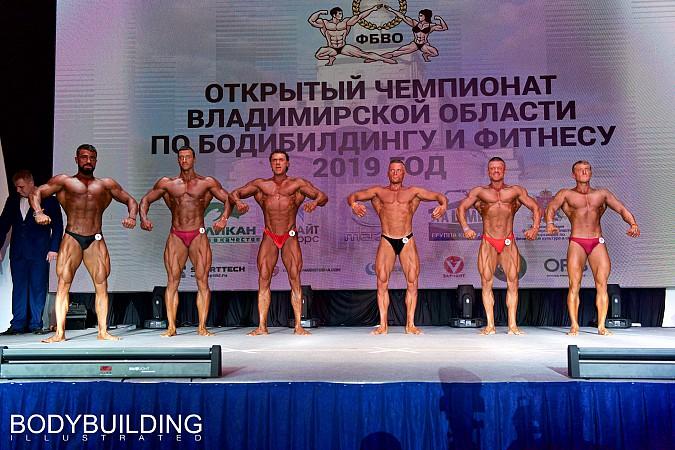 Фото: Bodybuilding Illustrated.ru