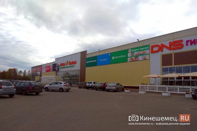 Возобновилось строительство второго здания самого большого торгового центра Кинешмы фото 7