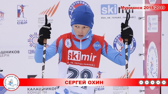Братья Охины завоевали награды на соревнованиях по биатлону на призы Дмитрия Малышко фото 4