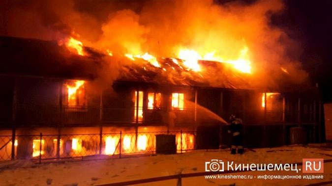 В Кинешме горит ТРК «Мирная пристань» фото 11