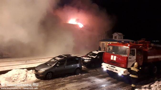 В Кинешме горит ТРК «Мирная пристань» фото 7