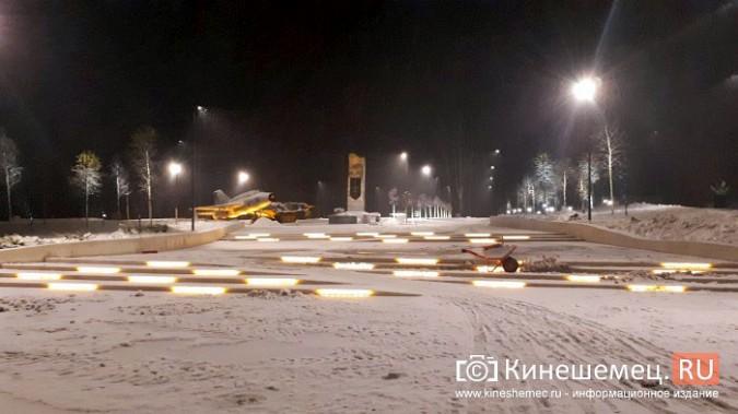 Кинешемский парк засиял огнями - включена новая подсветка фото 12