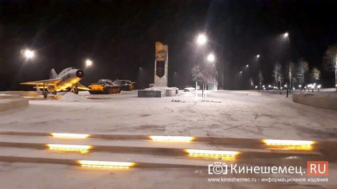 Кинешемский парк засиял огнями - включена новая подсветка фото 18