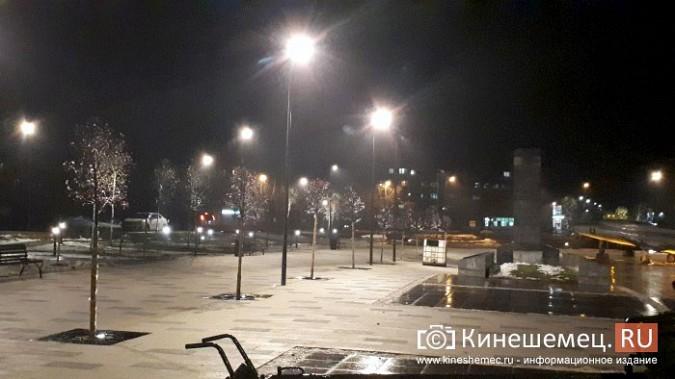 Кинешемский парк засиял огнями - включена новая подсветка фото 2