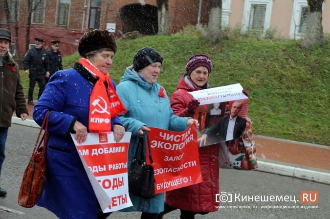 Коммунисты Кинешмы отметили 102-ю годовщину Октябрьской революции фото 12