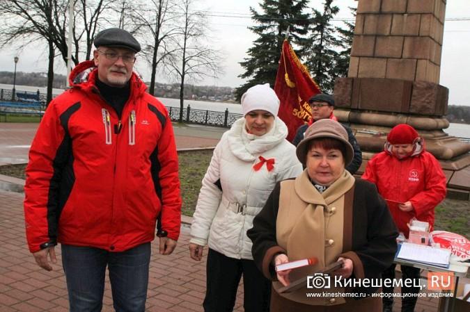 Коммунисты Кинешмы отметили 102-ю годовщину Октябрьской революции фото 24