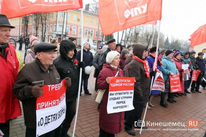 Коммунисты Кинешмы отметили 102-ю годовщину Октябрьской революции фото 16