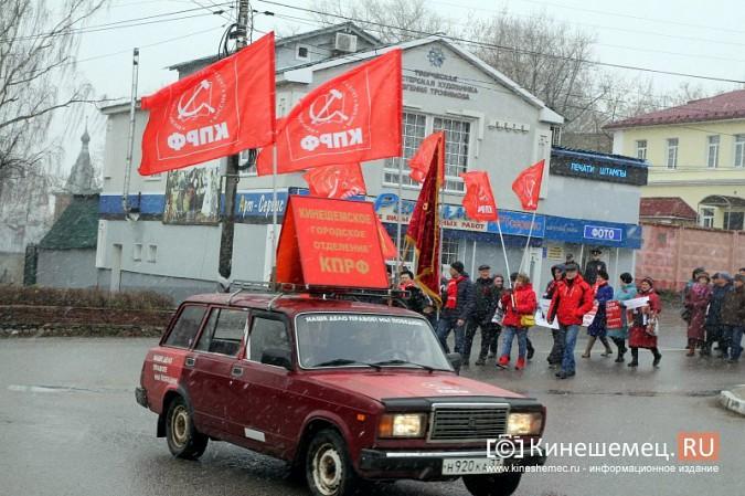 Коммунисты Кинешмы отметили 102-ю годовщину Октябрьской революции фото 8