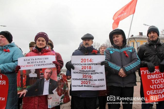 Коммунисты Кинешмы отметили 102-ю годовщину Октябрьской революции фото 22