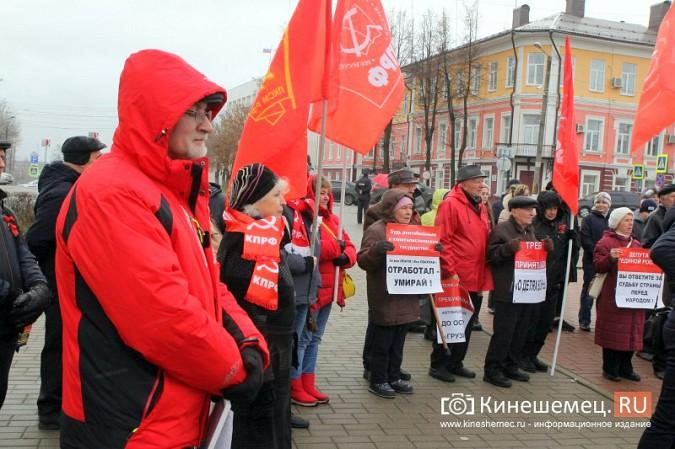 Коммунисты Кинешмы отметили 102-ю годовщину Октябрьской революции фото 19