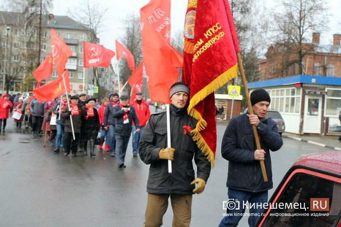 Коммунисты Кинешмы отметили 102-ю годовщину Октябрьской революции фото 4