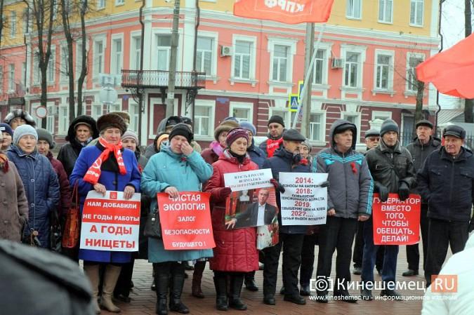 Коммунисты Кинешмы отметили 102-ю годовщину Октябрьской революции фото 18