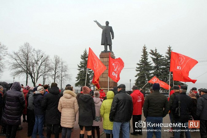 Коммунисты Кинешмы отметили 102-ю годовщину Октябрьской революции фото 14