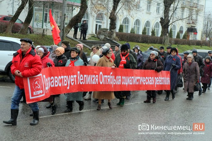 Коммунисты Кинешмы отметили 102-ю годовщину Октябрьской революции фото 13