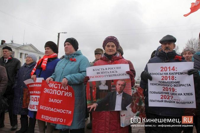 Коммунисты Кинешмы отметили 102-ю годовщину Октябрьской революции фото 21