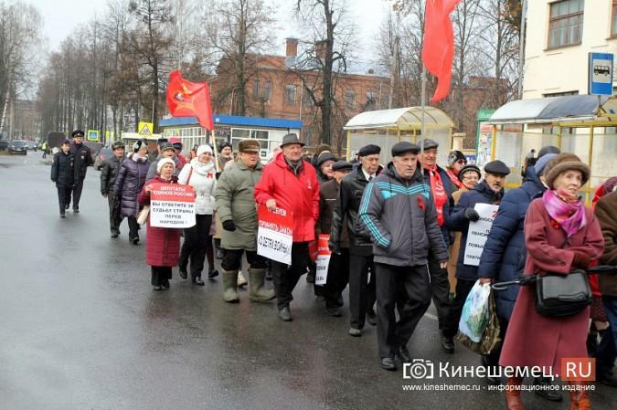 Коммунисты Кинешмы отметили 102-ю годовщину Октябрьской революции фото 5