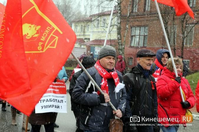 Коммунисты Кинешмы отметили 102-ю годовщину Октябрьской революции фото 10