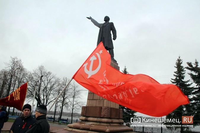 Коммунисты Кинешмы отметили 102-ю годовщину Октябрьской революции фото 23