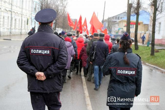 Коммунисты Кинешмы отметили 102-ю годовщину Октябрьской революции фото 7