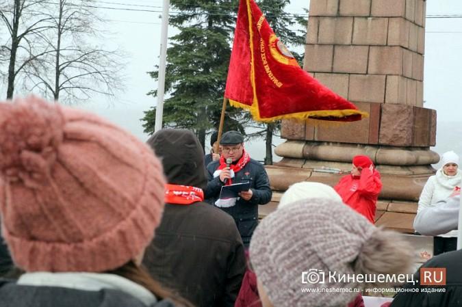 Коммунисты Кинешмы отметили 102-ю годовщину Октябрьской революции фото 15
