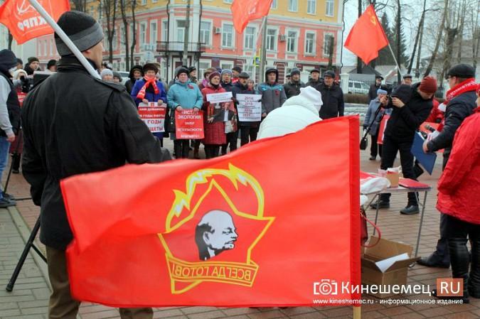 Коммунисты Кинешмы отметили 102-ю годовщину Октябрьской революции фото 17