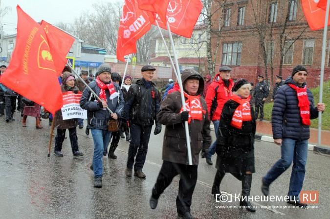 Коммунисты Кинешмы отметили 102-ю годовщину Октябрьской революции фото 9