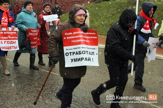 Коммунисты Кинешмы отметили 102-ю годовщину Октябрьской революции фото 11