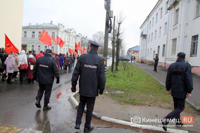 Коммунисты Кинешмы отметили 102-ю годовщину Октябрьской революции фото 6