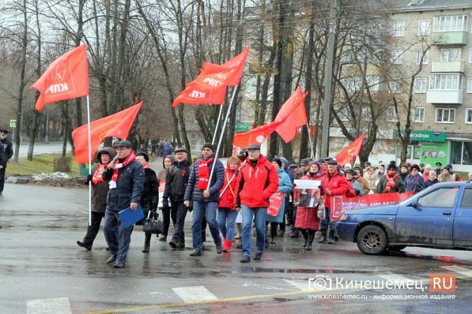 Коммунисты Кинешмы отметили 102-ю годовщину Октябрьской революции фото 2