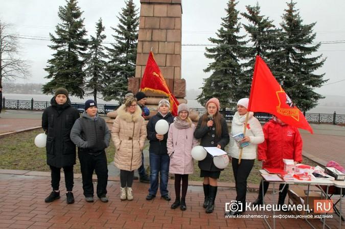 Коммунисты Кинешмы отметили 102-ю годовщину Октябрьской революции фото 20