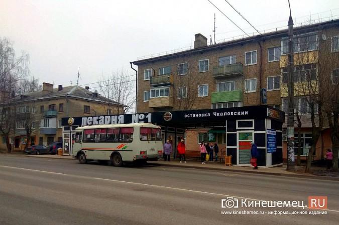 Владелец остановочного павильона на «Чкаловском» проиграл суд и должен его демонтировать фото 2