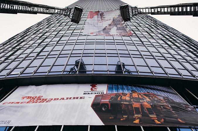 Кинешемец Иван Вахотин стал одним из лучших в покорении питерского «Leader Tower» фото 4