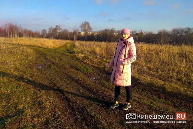 Многодетная мама из Кинешмы готова жаловаться Путину на ситуацию с выделением участков фото 3