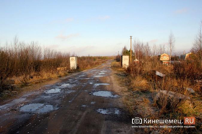 Полигон бывшей химбригады на улице Загородная