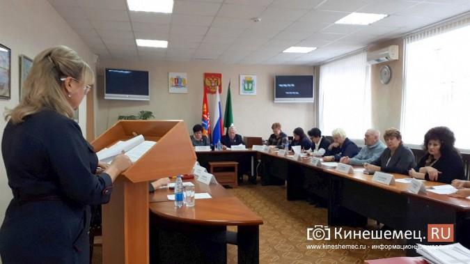 Михаил Беляев проехался «катком» по чиновникам Кинешмы фото 2