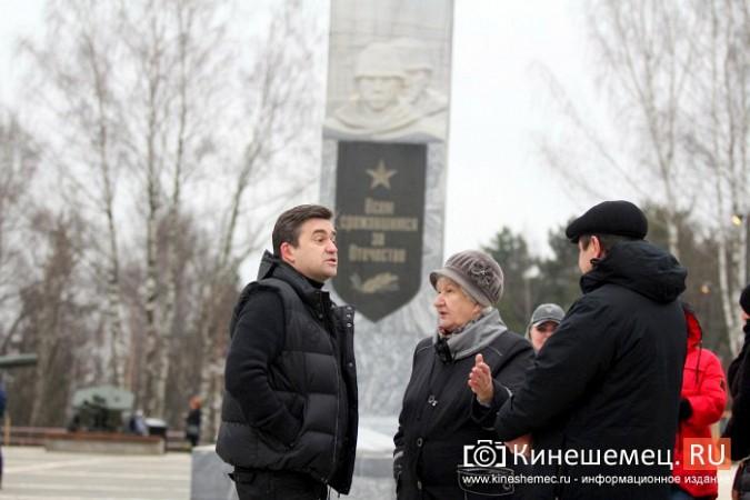 Станислав Воскресенский оценил благоустройство центрального парка Кинешмы фото 11