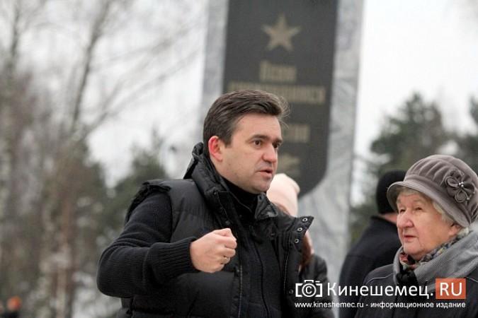 Станислав Воскресенский оценил благоустройство центрального парка Кинешмы фото 9