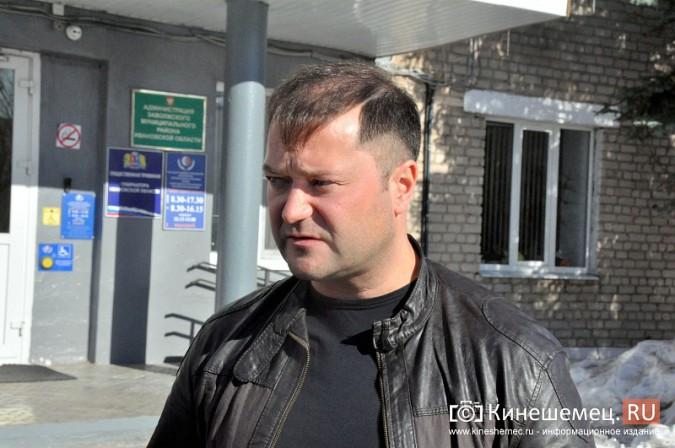 Умер лидер  «Новой России» Никита Исаев фото 3