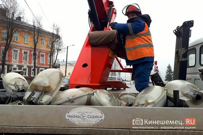 К середине декабря на улицах Кинешмы завершится установка светодиодных фонарей фото 5