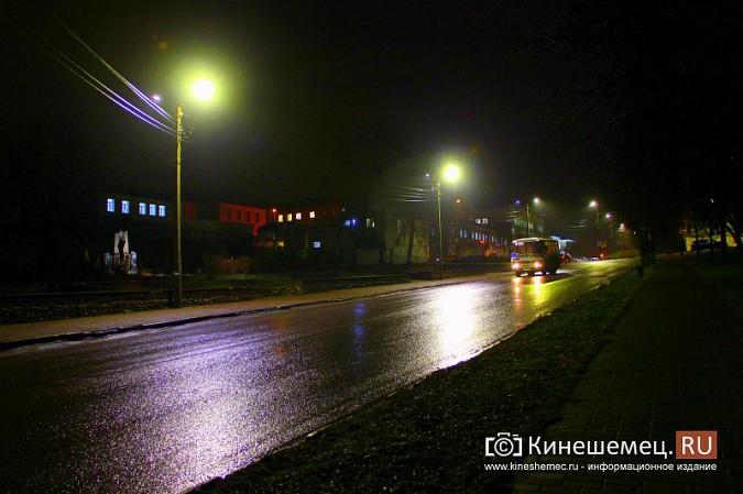 К середине декабря на улицах Кинешмы завершится установка светодиодных фонарей фото 8