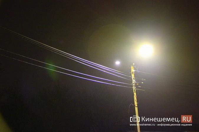 К середине декабря на улицах Кинешмы завершится установка светодиодных фонарей фото 9
