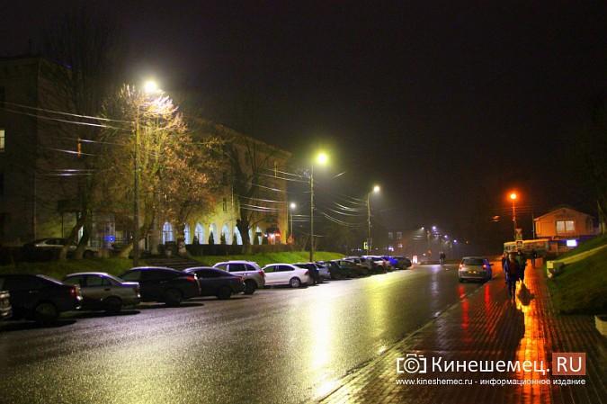 К середине декабря на улицах Кинешмы завершится установка светодиодных фонарей фото 13